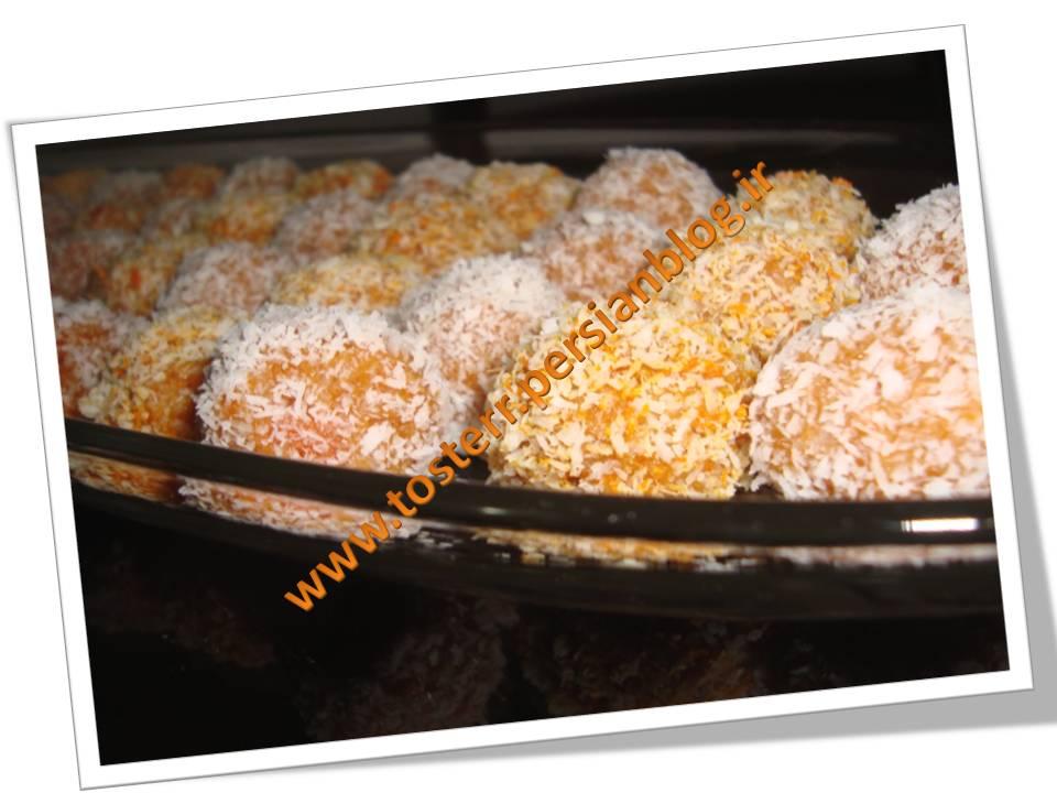توپک هویج